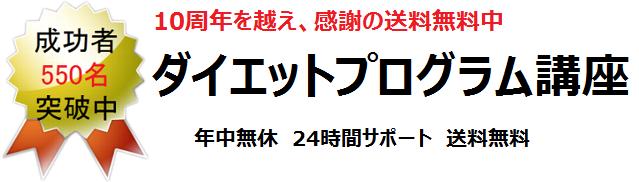 2014070301