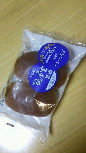 ローソンのパンのカロリー表示
