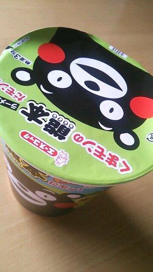 くまモンカップ麺を食べた