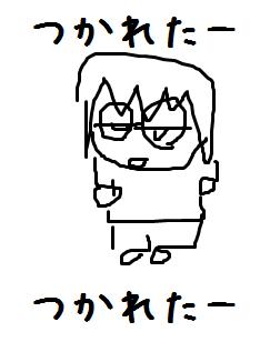 2014052607