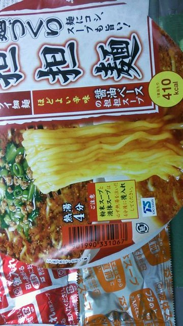 ダイエットカップ麺