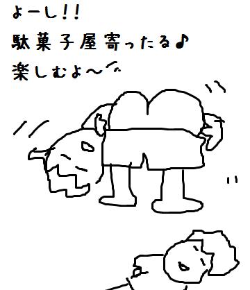 2014061107