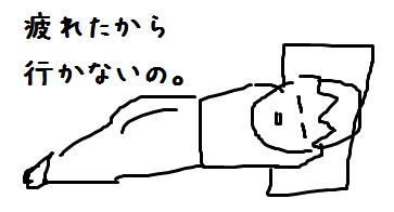 2014061108