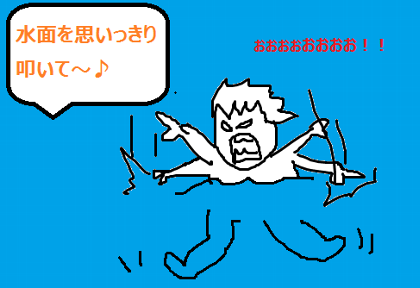 20140708026