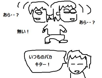 2014071307