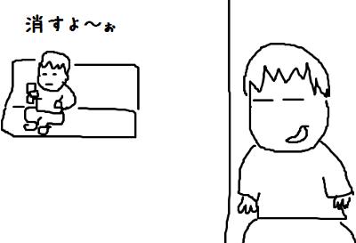 2014071801