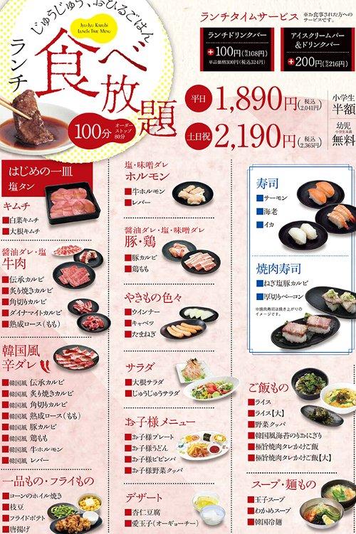menu06-2