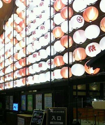 (個室風呂付き)大江戸温泉物語浦安万華郷に行ってきた。