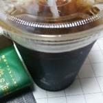 【新宿駅】メイプリーズのラーメンケーキ【西口】