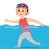 プールと風呂で眠くなり食べる前に寝る!癒しダイエット法