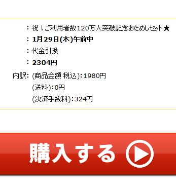 2015012301