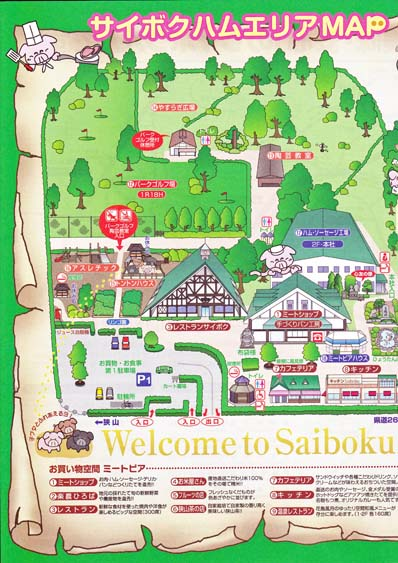 2015saiboku_map1