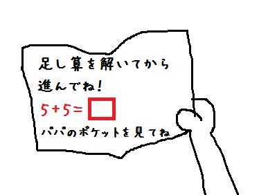 2015062802