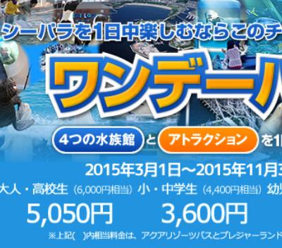 20150810Screenshot_2015-08-09-12-16-05