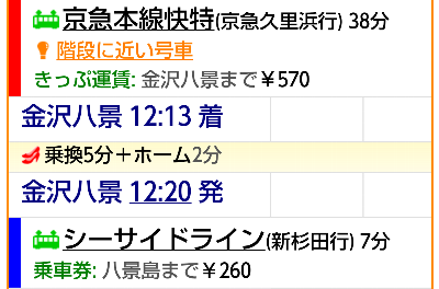 Screenshot_2015-08-09-11-11-11