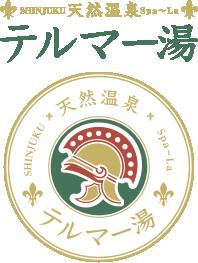 terumatop_main_logo