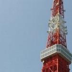 東京タワーを階段で登った結果