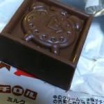 チョコを食べるダイエット