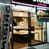 ホットコーヒーが80円 キッチンオリジン24時間営業
