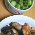 焼肉の満足感を得ながら痩せるレシピ