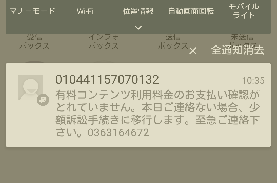 1456970719740