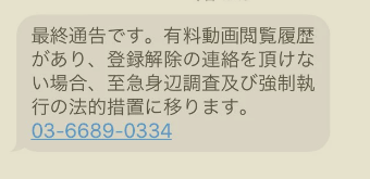 1456970972777