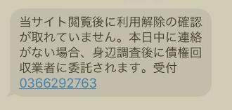 1456970978964