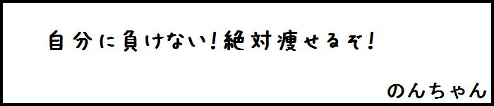 sakebi770