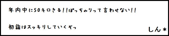 sakebi771