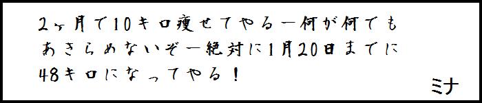 sakebi774