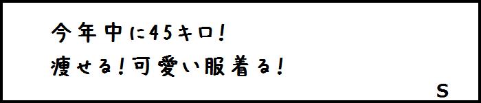 sakebi775