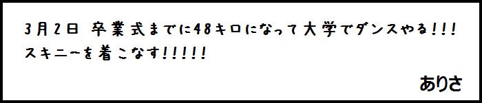 sakebi776