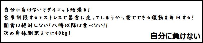 sakebi778