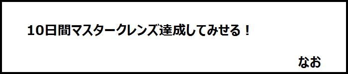 sakebi780