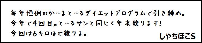 sakebi782