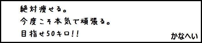 sakebi785