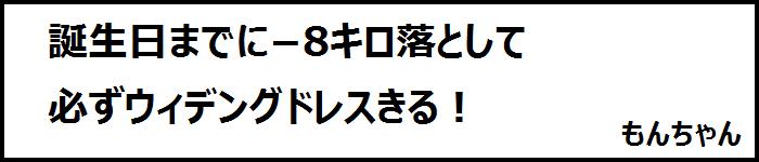 sakebi787