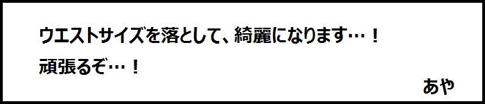sakebi790