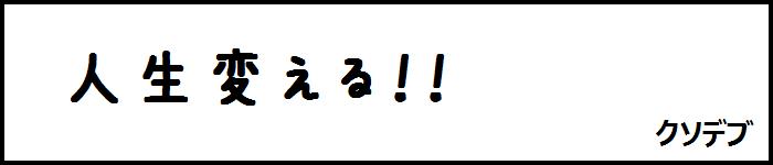 sakebi791
