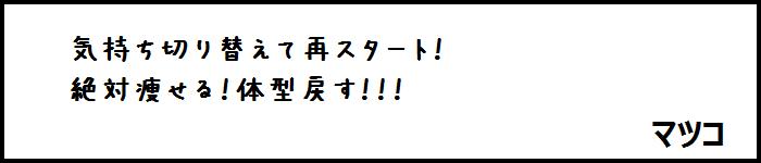 sakebi793