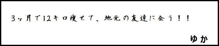 sakebi797