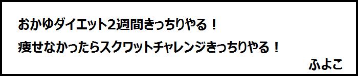 sakebi798