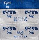 xyzal_tab-item2n