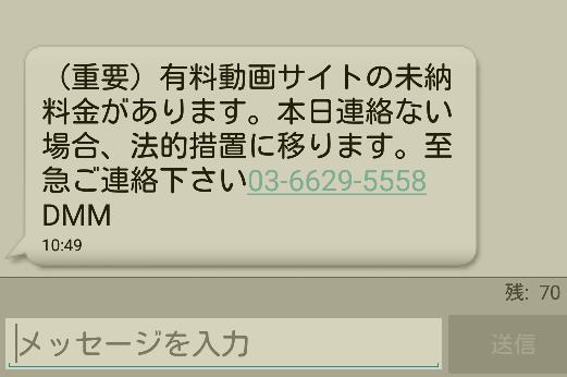 1468552954955