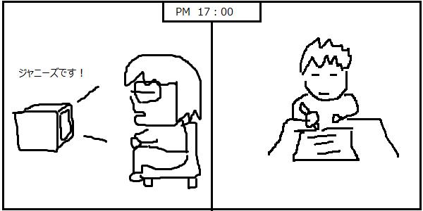 010kusoyomekihon