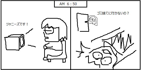 013kusoyomekihon