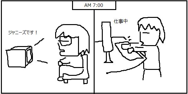 02kusoyomekihon