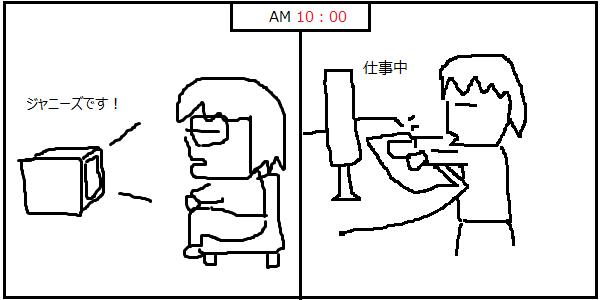 03kusoyomekihon