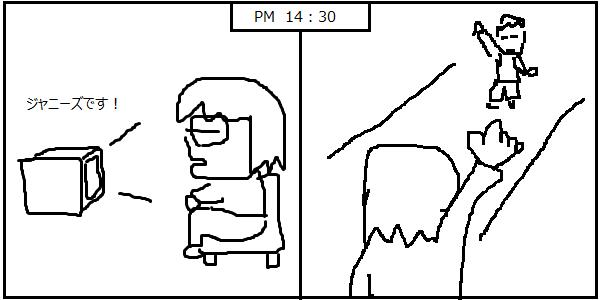 09kusoyomekihon
