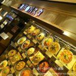 【痩せる】しらたきを素材にしたパスタが美味しい~神戸パスタ~